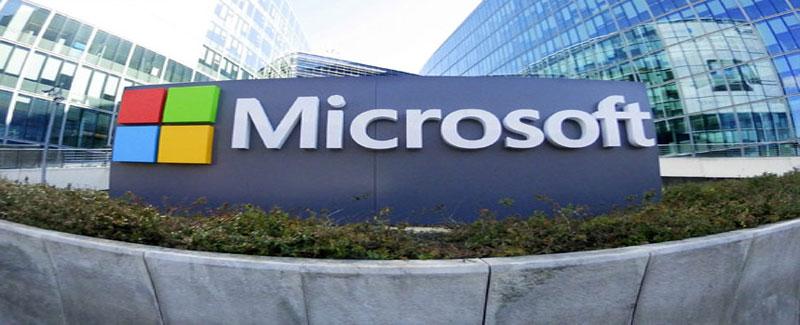 شرکت Microsoft
