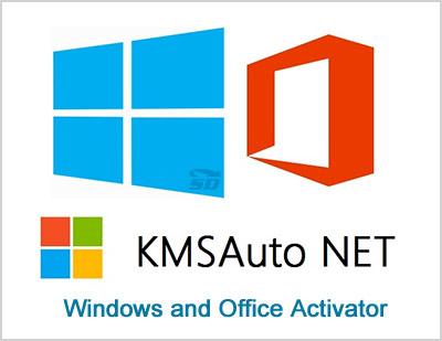 فعال ساز ویندوز ۷ – ۱۰ – سرور ۲۰۰۸ – سرور ۲۰۱۲ و انواع آفیس